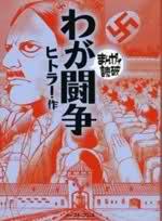 Hermandad Shinigami - Portal 1z23u6w