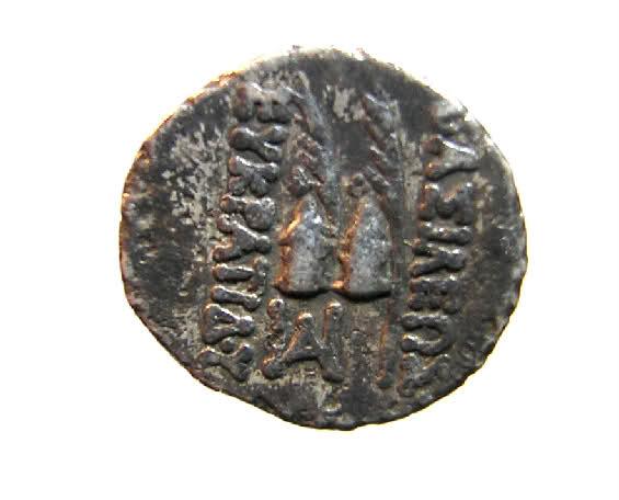 Dinastias Helenicas 20a9t6s