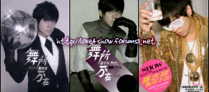 Show Lo's Song Lyrics 4hxuep