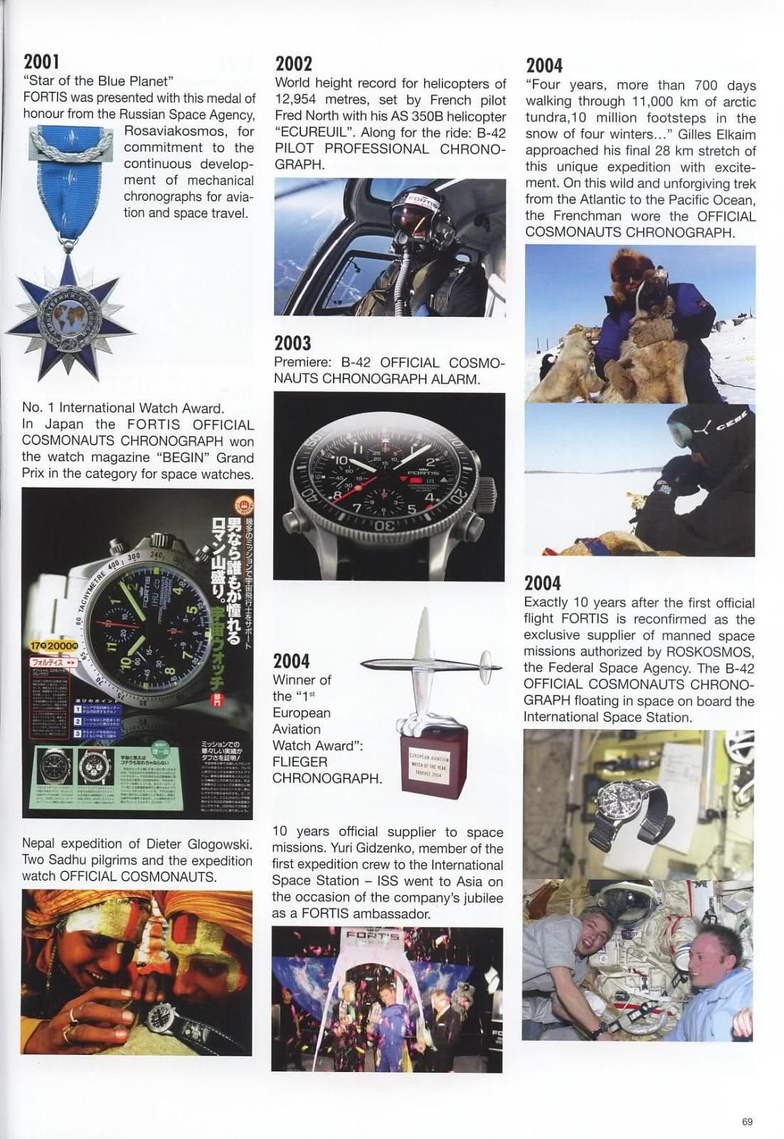 fortis - Fortis, des montres pour l'aventure ? 4uw8dt
