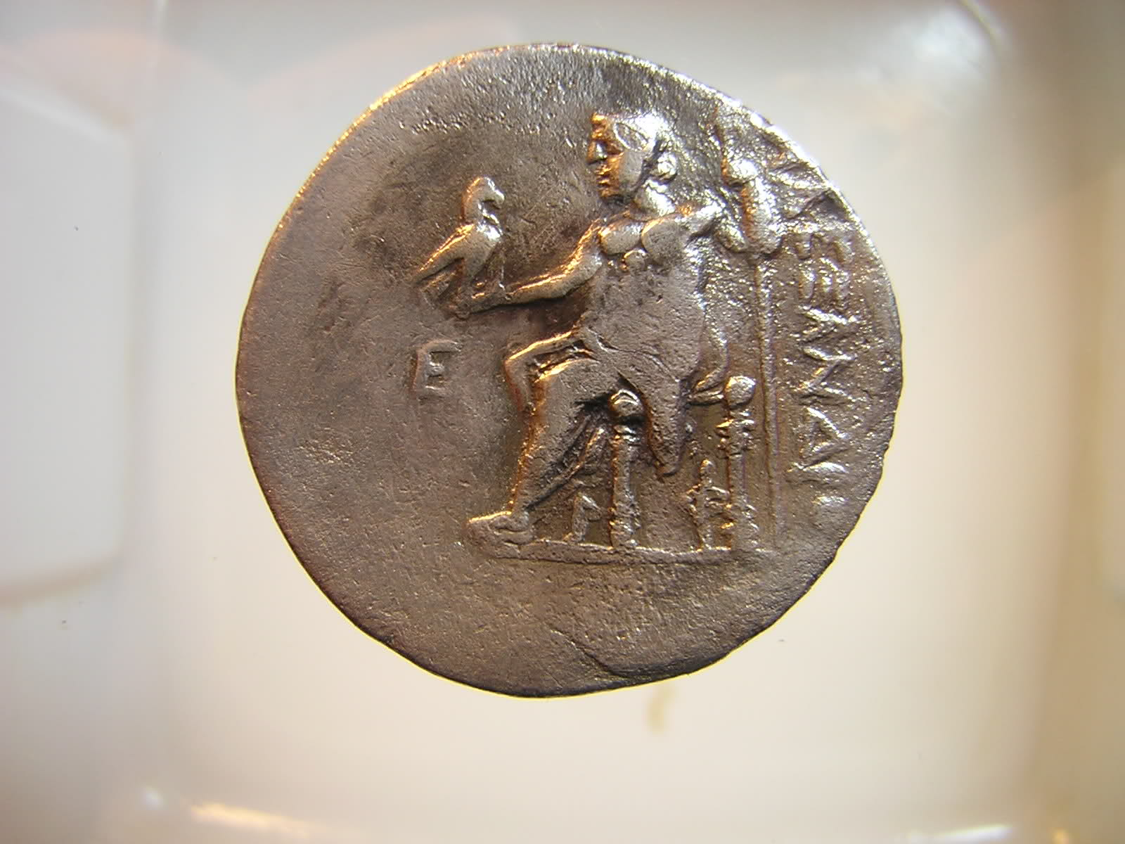 Dinastias Helenicas Axn29h