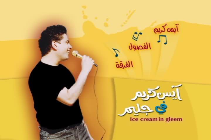 رابطة عشاق عمرو دياب صفحة 1