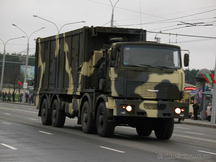 Belarus Armed Forces 2ijm2xz