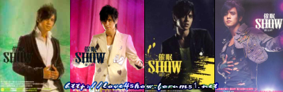 Show Lo's Song Lyrics 29ngtxk