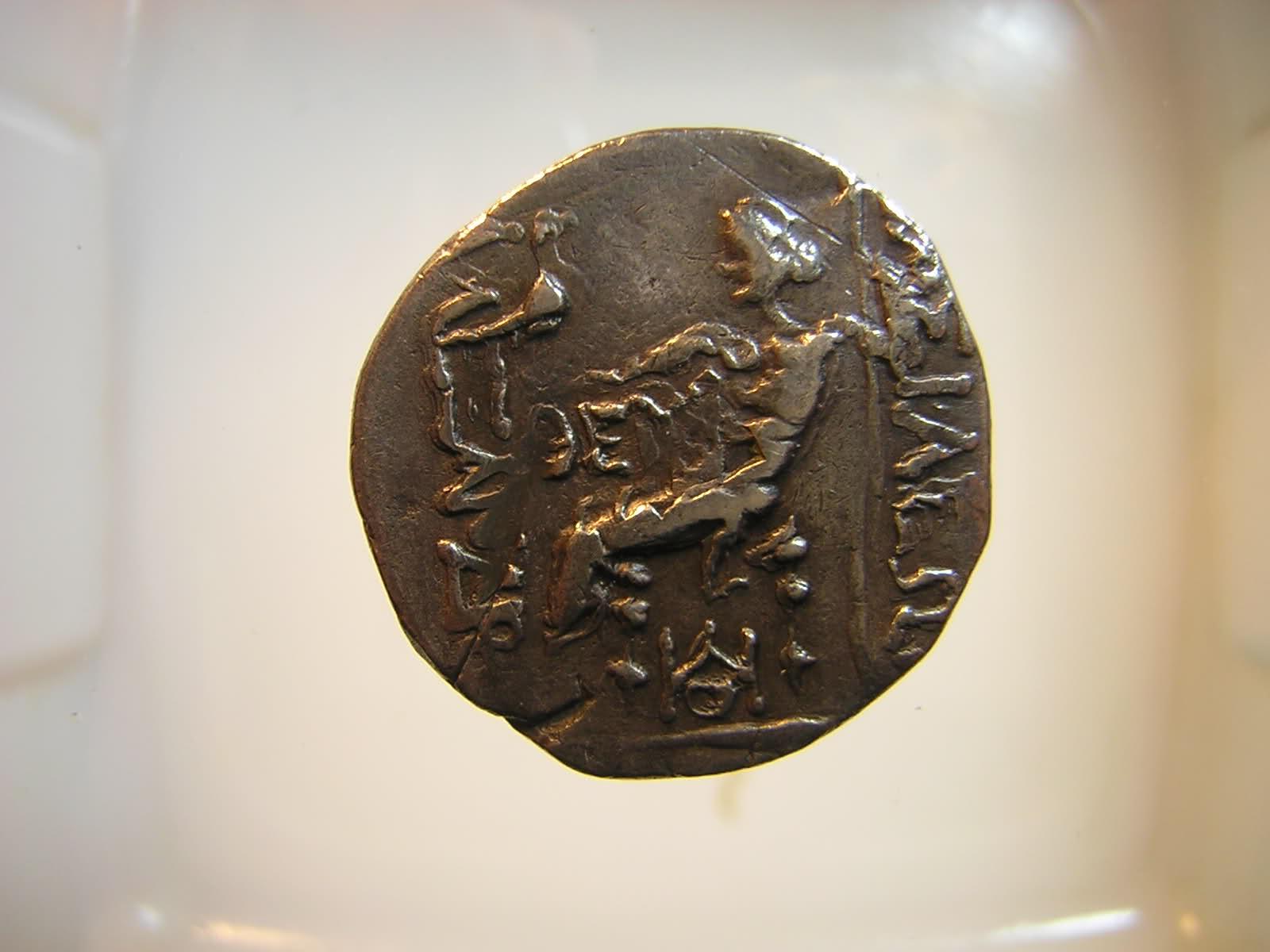 Dinastias Helenicas 2njwy6a