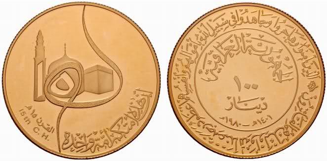عملات عراقية قديمة 2r27i3b