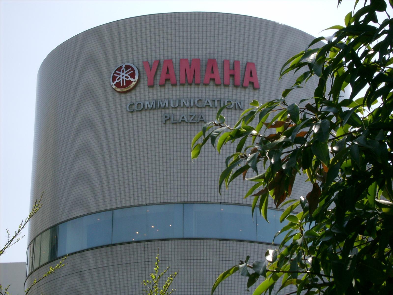 Museo Yamaha en Iwata 15o6jqv