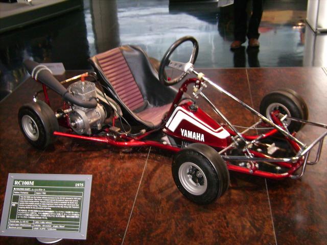 Museo Yamaha en Iwata 16as1gj