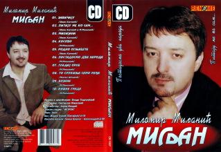 Miljan Miljanic - Diskografija 20svqrp