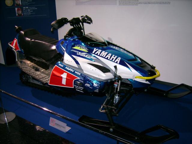 Museo Yamaha en Iwata 293yhkh