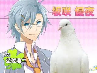 Hatoful Boyfriend [Descarga + Guía] 2prhf86