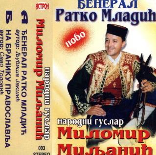 Miljan Miljanic - Diskografija 2vkj6fc