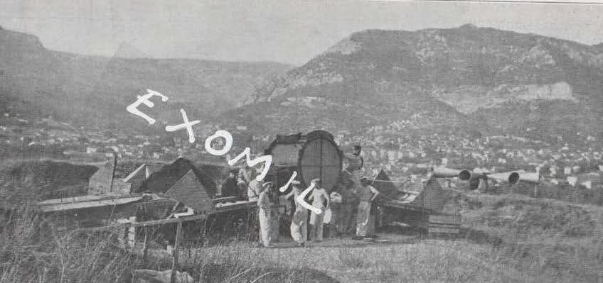 Les batteries de DCA autour de Toulon 1939 656fte