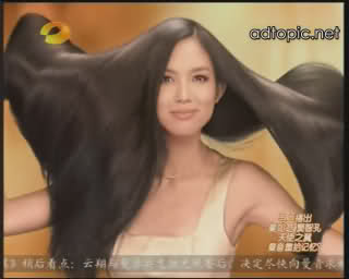 Zi Lin Zhang- MISS WORLD 2007 OFFICIAL THREAD (China) - Page 7 Ibhuo2