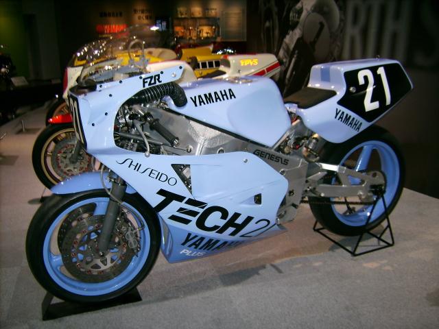 Museo Yamaha en Iwata Swdzz5