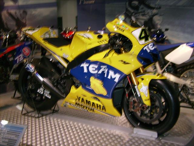 Museo Yamaha en Iwata Vcyqfb