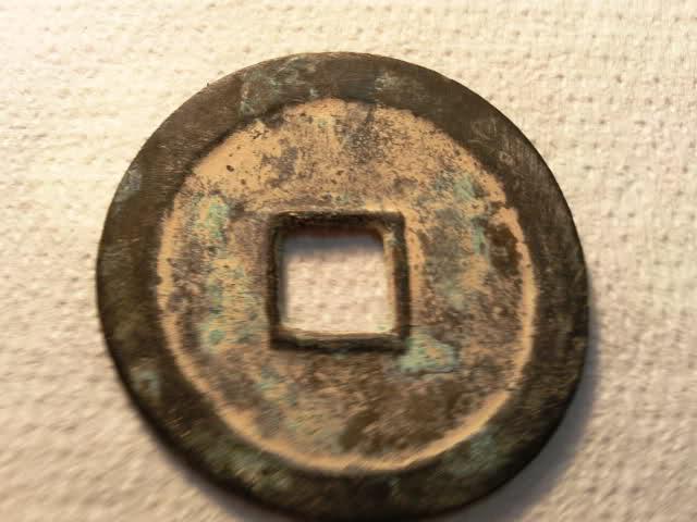 ID moneda china -N1 Vx16id