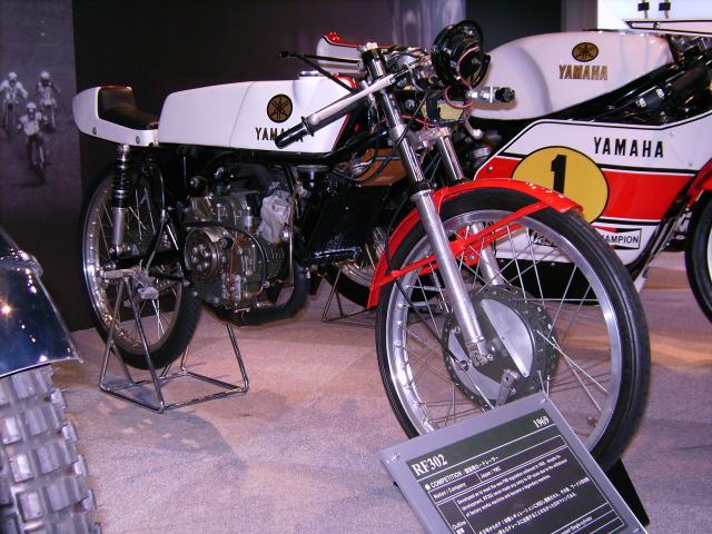 Museo Yamaha en Iwata X3he68