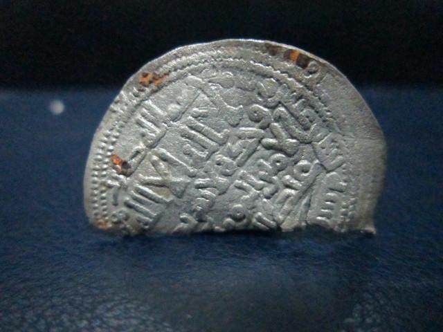 Metade de moeda arabe 14ieb0l