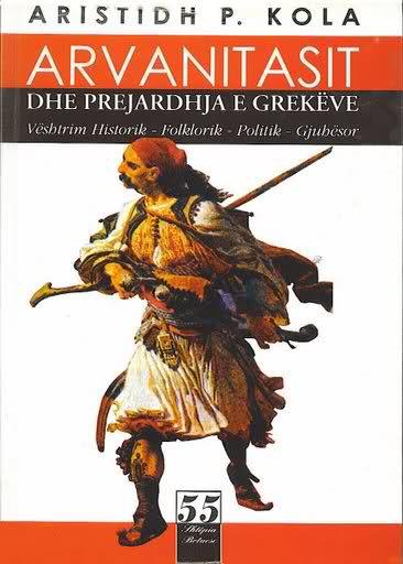 Greket dhe Arvanitet. - Faqe 2 208xipu