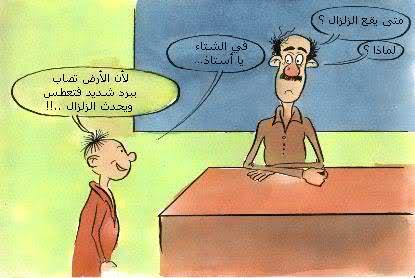 غباء فى غباء (كاريكاتير) 2ebxs8n