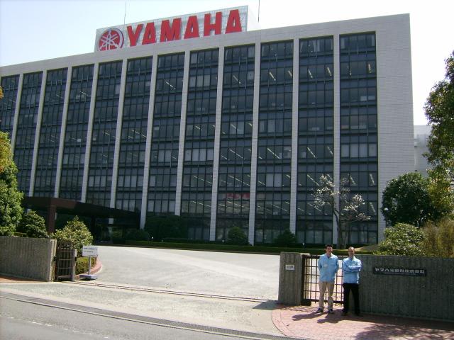 Museo Yamaha en Iwata 2hnqubm