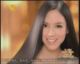 Zi Lin Zhang- MISS WORLD 2007 OFFICIAL THREAD (China) - Page 7 2igc974