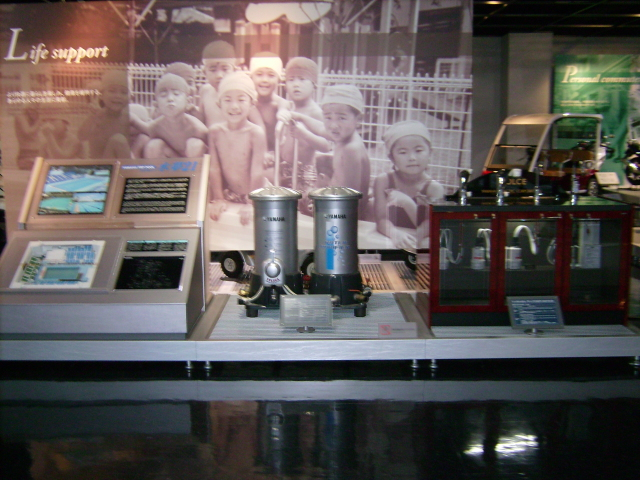 Museo Yamaha en Iwata 34s2fs4