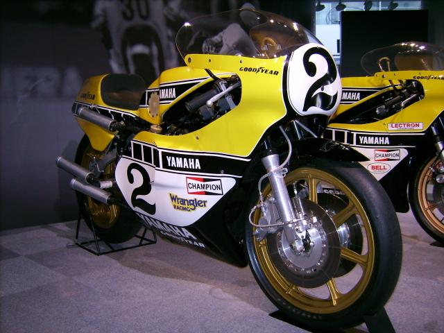 Museo Yamaha en Iwata 5zdq1