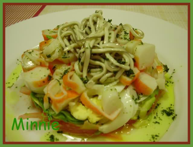 Ensalada de tomate, aguacate y gulas (sin mycook) B4b69y