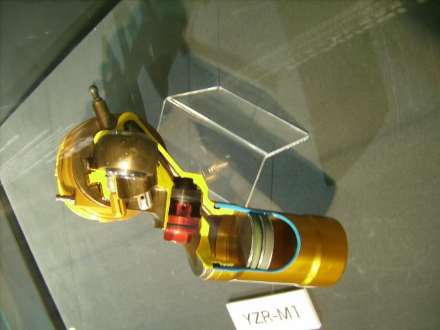Museo Yamaha en Iwata Ekl1k2