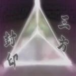Fuuinjutsu (Técnica de Selamento) Ke9rn9