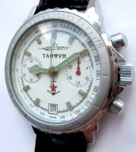 "Horlogerie à l'effigie des sous-marins ""Typhoon"" Oadld5"