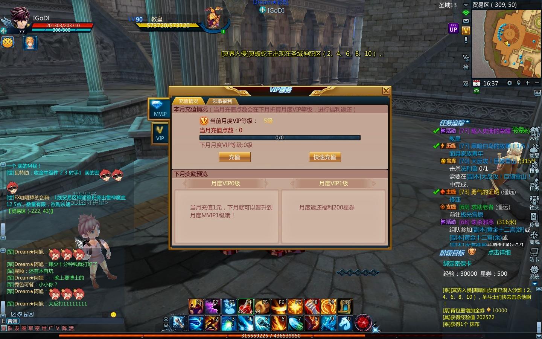 Cashing (VIP) - A Reasonable Way Wr1gjt