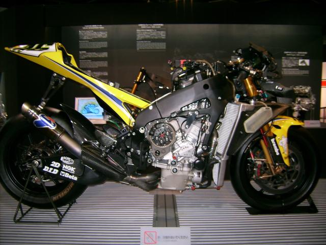 Museo Yamaha en Iwata X228zl