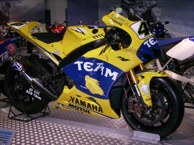 Museo Yamaha en Iwata Xcivwx