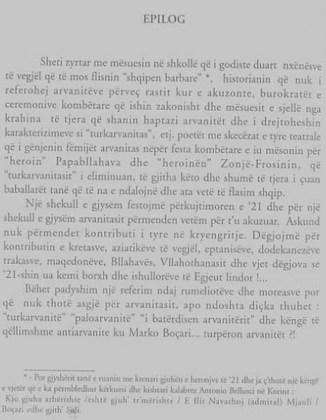 Greket dhe Arvanitet. - Faqe 3 148etxt