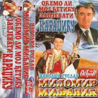 Miljan Miljanic - Diskografija 1t3a1e