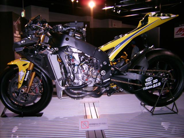 Museo Yamaha en Iwata 2ev8b2d
