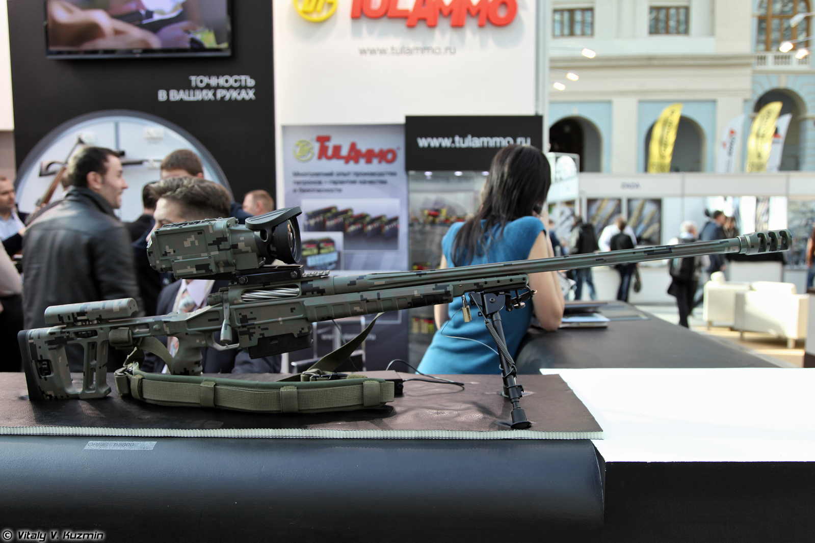 Russian Sniper Rifles and Units - Page 8 2uhoaw4