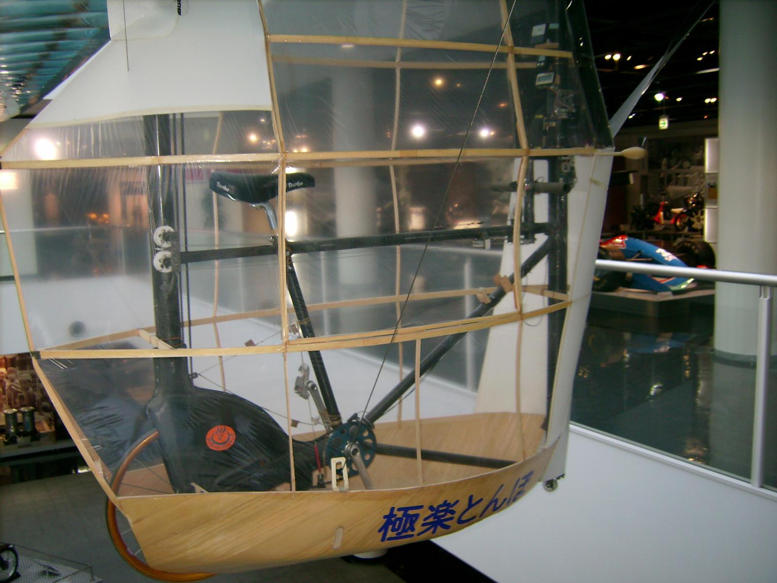 Museo Yamaha en Iwata 2zegxme