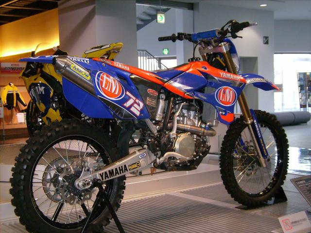 Museo Yamaha en Iwata 34o7tec