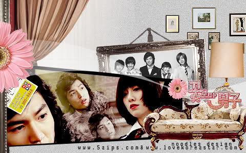 Boys Over Flowers - Paradise Forums