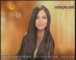 Zi Lin Zhang- MISS WORLD 2007 OFFICIAL THREAD (China) - Page 7 A0zyuw