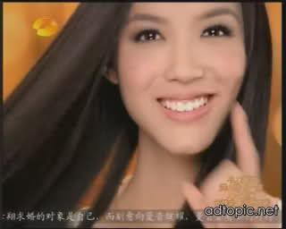 Zi Lin Zhang- MISS WORLD 2007 OFFICIAL THREAD (China) - Page 7 E9t6ie