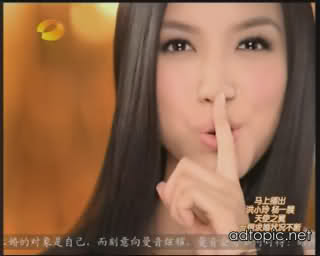 Zi Lin Zhang- MISS WORLD 2007 OFFICIAL THREAD (China) - Page 7 110lpn8