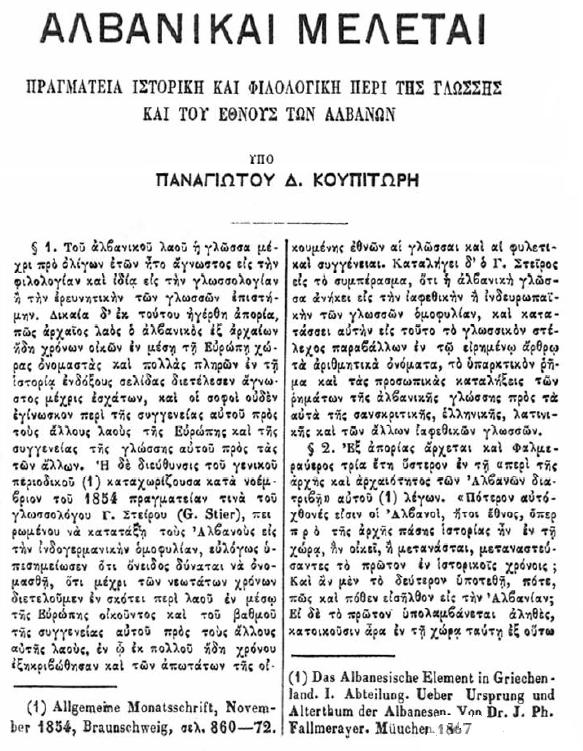 Panajot Kupitori, gjuha dhe gramatika shqipe. 29m0p5v