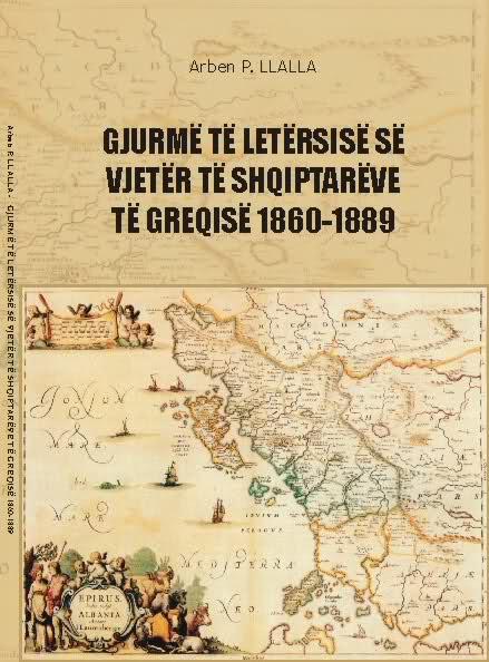 Greket dhe Arvanitet. - Faqe 2 2sbaeqp