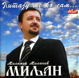 Miljan Miljanic - Diskografija 35t2p