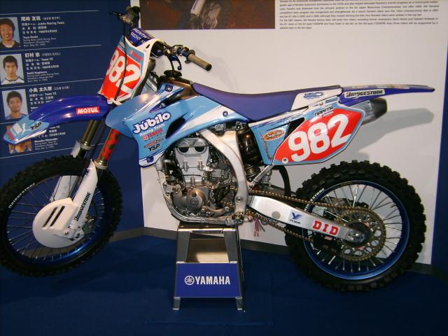 Museo Yamaha en Iwata 6idv8y